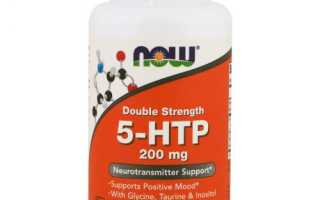 Now Foods, 5-HTP, 200 mg, 60 Veg Capsules