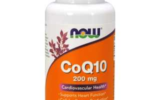 Now Foods, CoQ10, 200 мг, 60 веганских капсул