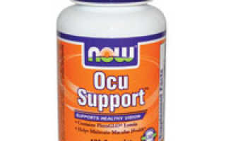 Now Foods, Ocu Support, 120 капсул