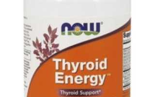 Now Foods качественный Thyroid Energy