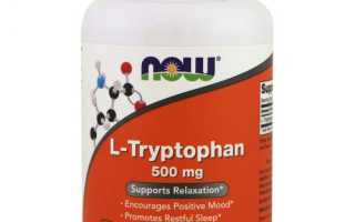 Now Foods, L-триптофан, 500 мг, 120 Капсул