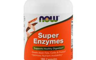 Отзывы Now Foods, Super Enzymes, 180 Capsules