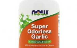 Super Odorless Garlic NOW (180 капсул) с экстрактом чеснока